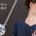 【楽天】ジュエリー・アクセサリー売れ筋ランキングベスト10!【2018年4月19日】