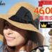 【楽天】バッグ・小物・ブランド雑貨売れ筋ランキングベスト10!【2018年4月24日】
