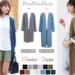 【楽天】レディースファッション売れ筋ランキングベスト10!【2018年5月21日】