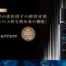【楽天】美容・コスメ・香水売れ筋ランキングベスト10!【2018年5月23日】