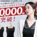 【楽天】レディースファッション売れ筋ランキングベスト10!【2018年6月4日】