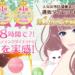 【楽天】ダイエット・健康売れ筋ランキングベスト10!【2018年6月16日】