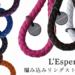 【楽天】バッグ・小物・ブランド雑貨売れ筋ランキングベスト10!【2018年6月26日】