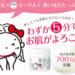 【楽天】美容・コスメ・香水売れ筋ランキングベスト10!【2018年6月27日】