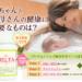 【楽天】ダイエット・健康売れ筋ランキングベスト10!【2018年7月7日】