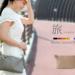 【楽天】バッグ・小物・ブランド雑貨売れ筋ランキングベスト10!【2018年7月24日】