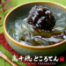 【楽天】スイーツ・お菓子売れ筋ランキングベスト10!【2018年8月10日】