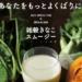【楽天】ダイエット・健康売れ筋ランキングベスト10!【2018年8月4日】
