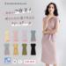 【楽天】レディースファッション売れ筋ランキングベスト10!【2018年8月6日】