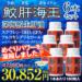 【楽天】ダイエット・健康売れ筋ランキングベスト10!【2018年9月1日】