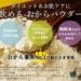 【楽天】ダイエット・健康売れ筋ランキングベスト10!【2018年9月8日】
