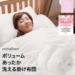 【楽天】インテリア・寝具・収納売れ筋ランキングベスト10!【2018年9月9日】