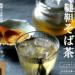 【楽天】ダイエット・健康売れ筋ランキングベスト10!【2018年9月29日】