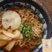 【楽天】ダイエット・健康売れ筋ランキングベスト10!【2018年10月20日】