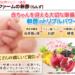 【楽天】ダイエット・健康売れ筋ランキングベスト10!【2018年10月13日】