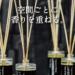 【楽天】美容・コスメ・香水売れ筋ランキングベスト10!【2018年10月24日】