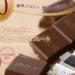 【楽天】スイーツ・お菓子売れ筋ランキングベスト10!【2018年10月26日】