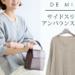 【楽天】レディースファッション売れ筋ランキングベスト10!【2018年10月29日】