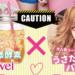 【楽天】ダイエット・健康売れ筋ランキングベスト10!【2018年11月3日】