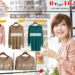 【楽天】レディースファッション売れ筋ランキングベスト10!【2018年11月5日】