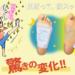 【楽天】ダイエット・健康売れ筋ランキングベスト10!【2018年11月10日】