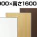 【楽天】インテリア・寝具・収納売れ筋ランキングベスト10!【2018年11月18日】