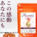 【楽天】ダイエット・健康売れ筋ランキングベスト10!【2018年12月1日】