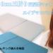 【楽天】インテリア・寝具・収納売れ筋ランキングベスト10!【2018年12月9日】