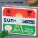 【楽天】ダイエット・健康売れ筋ランキングベスト10!【2018年12月15日】
