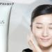 【楽天】美容・コスメ・香水売れ筋ランキングベスト10!【2018年12月26日】