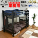 【楽天】インテリア・寝具・収納売れ筋ランキングベスト10!【2019年7月17日】