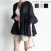 【楽天】レディースファッション売れ筋ランキングベスト10!【2019年8月23日】