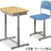 【楽天】コクヨ 生徒用デスク・イスセット NFCシリーズ  T字脚