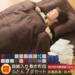 【楽天】インテリア・寝具・収納売れ筋ランキングベスト10!【2019年12月20日】