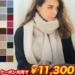 【楽天】バッグ・小物・ブランド雑貨売れ筋ランキングベスト10!【2019年12月16日】