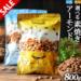 【楽天】スイーツ・お菓子売れ筋ランキングベスト10!【2019年12月19日】