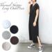 【楽天】レディースファッション売れ筋ランキングベスト10!【2019年7月16日】