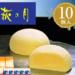 【楽天】スイーツ・お菓子売れ筋ランキングベスト10!【2018年6月8日】