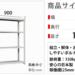 【楽天】インテリア・寝具・収納売れ筋ランキングベスト10!【2018年6月24日】