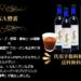 【楽天】ダイエット・健康売れ筋ランキングベスト10!【2018年8月11日】