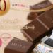 【楽天】スイーツ・お菓子売れ筋ランキングベスト10!【2018年9月21日】