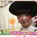 【トレンド】おすすめのお手軽ハロウィーンメイクを紹介!【めざましテレビ】