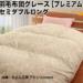 【楽天】インテリア・寝具・収納売れ筋ランキングベスト10!【2018年12月2日】